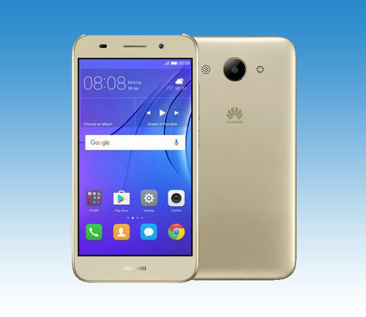 Huawei Y3 2017 Price in Nepal