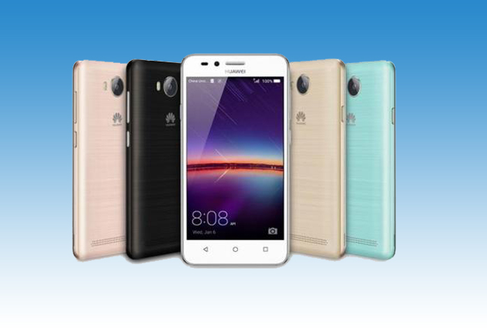 Huawei Y3 II Price in Nepal